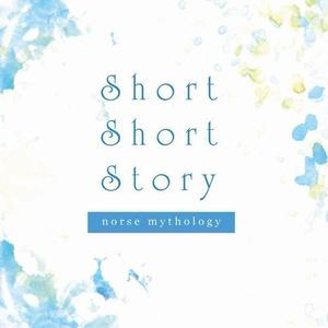 DL版:Short Short Story