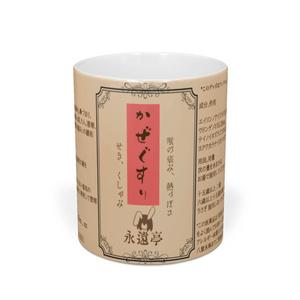 東方project  永遠亭 お薬瓶ステッカー風 マグカップ