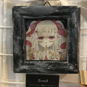 ミニ原画【Lamy】