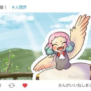 【無料】SNS風お遊びフレーム