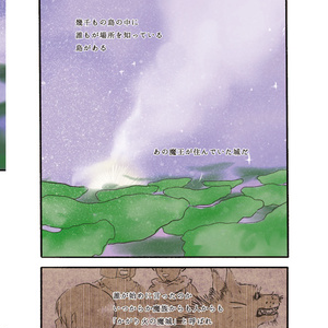 【A5/4コマ漫画】snooze 5