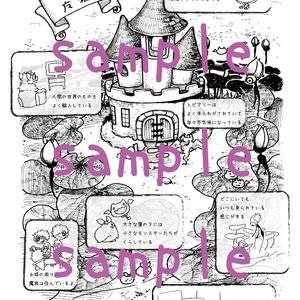 【A4フリーペーパー】Snoozeガイドブック
