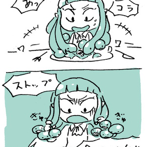 【A5/4コマ漫画】snooze 1 & 2