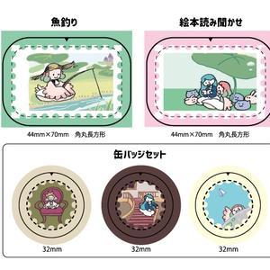 【長方形缶バッジ】snooze 建国記念切手シリーズ