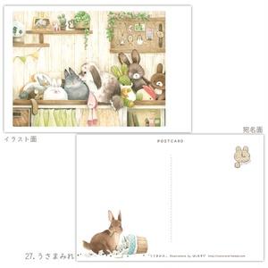 ポストカード(26〜28)