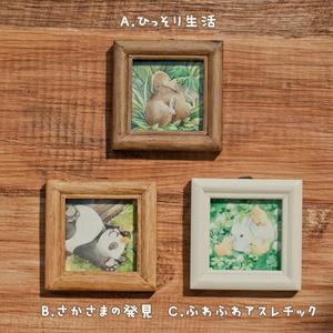 ミニ原画2019春【A~C】