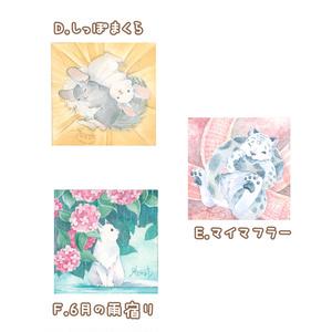 ミニ原画2019春【D~F】