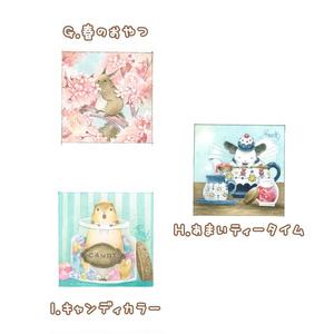 ミニ原画2019春【G~I】