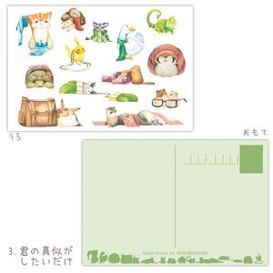 ポストカード(1〜5)
