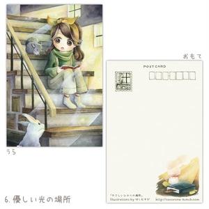 ポストカード(6〜10)