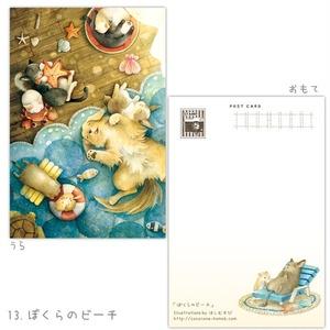 ポストカード(11~15)