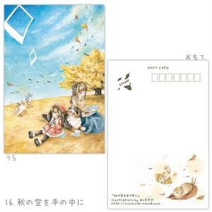 ポストカード(16~20)