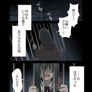 五法賢者(1)