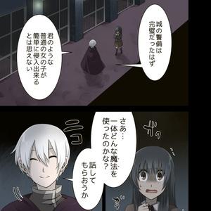 五法賢者(2)