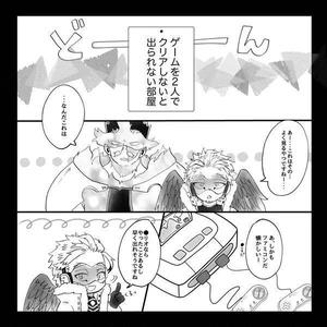 ホー→炎、ホー+炎合同本