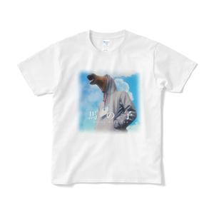 『馬の子』メインビジュアル Tシャツ