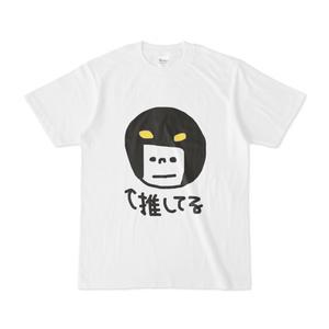 ブサかわジョジョTシャツ(ブチャラティ)