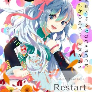 VFG VOCALOIDコンピCD 「Restart」