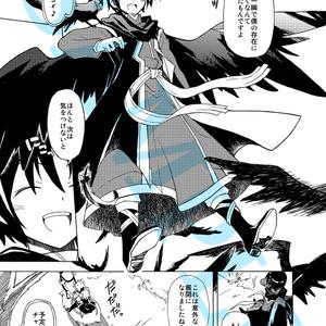 【再版】月下幻想曲③巻−黒の焔使い-