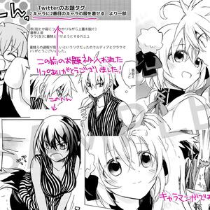 GEKKAFANTASIA Character File 月下幻想曲キャラクターファイル