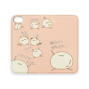 まんじうiPhoneケース(茶・ベルトなし)