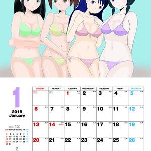モテないし平成のおわりカレンダー2019