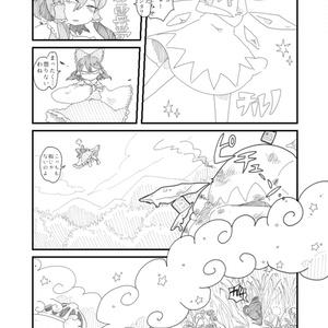 【例大祭15】チルノの記憶が爆発する話