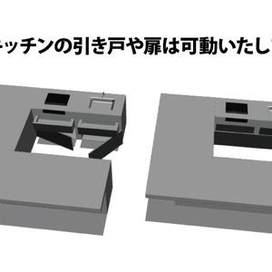 [CLIP STUDIO用]3D素材  コの字型キッチン