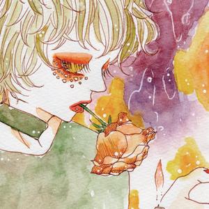 あなたの好きな花を燃やす