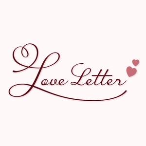 筆記体フォント「LoveLetter」