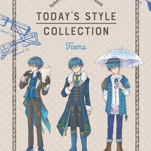 Today's Style Collection -Forma- 【イラスト集】