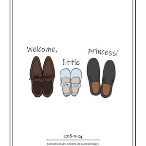 Welcome, little princess!