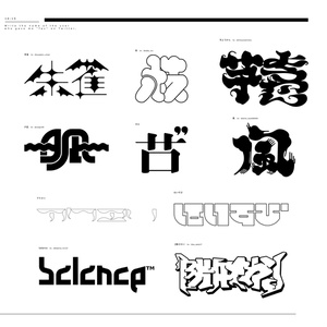 Logo/Typo Scrap Book.