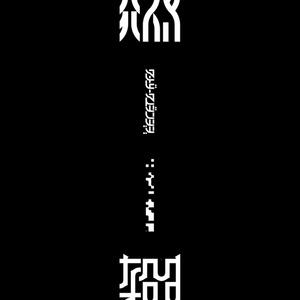 shinigami-koros_T