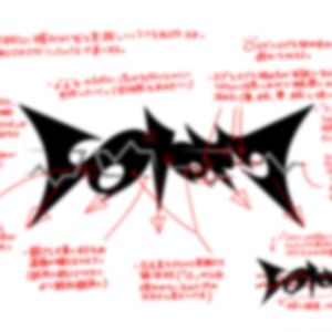 文字解剖 Vol.2