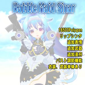VRchat用オリジナルモデル「BattleMaid -シノア- 」