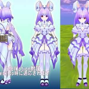 アバター用オリジナルモデルBattle Librarian Tiana「戦闘司書 ティアナ 」