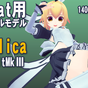 VRchat用オリジナルモデル「Angelica」MaidSuitMkIII Version1.03