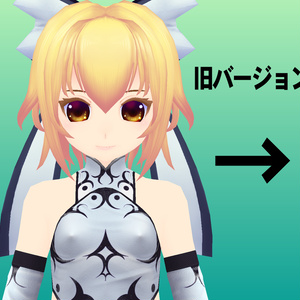 VRアバター用オリジナルモデルAngelicaChinaSuit「アンジェリカ チャイナスーツ」Version2.0