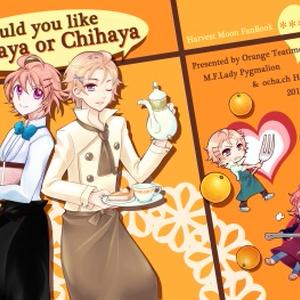 「Would you like, Chihaya or Chihaya?」