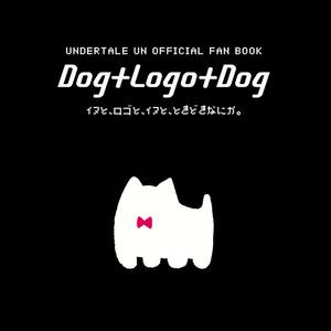 Dog+Logo+Dog