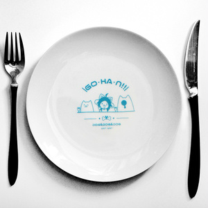 ごはん早くください皿
