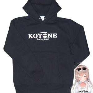 数量限定KOTONEレーシングチーム公式パーカー【ブラック】