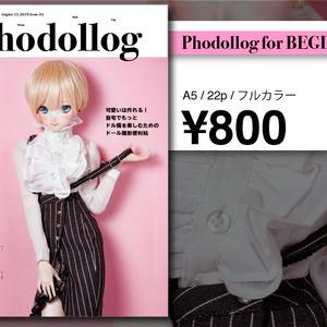 Phodollog for BEGINNER