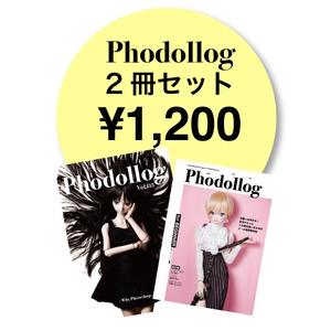 Phodollogセット(BEGINNERとVol.3の2冊)