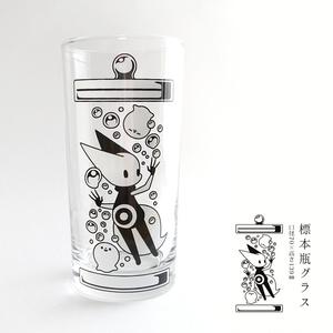 標本瓶グラス