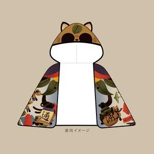 狸の宴フードブランケット