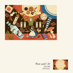 ポストカード02