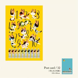 ポストカード03