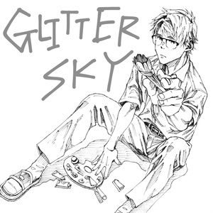 GLITTER SKY
